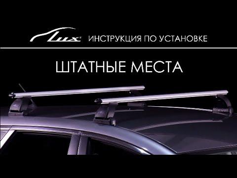 Mazda 6 рейлинг снимок