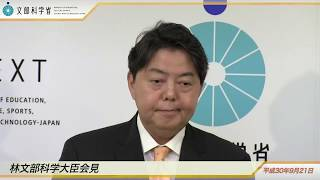 文部科学省動画チャンネル