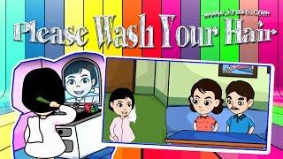 สื่อการเรียนการสอน Please Wash Your Hair ป.3 ภาษาอังกฤษ