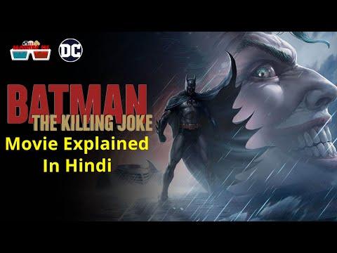 Batman The Killing Joke 2016 Movie Explained In Hindi | dc comics | justice league | Movies IN