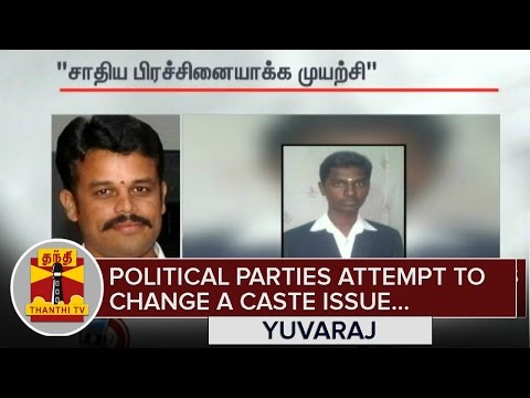 Swathi-Murder-Case--Political-Parties-attempt-to-change-as-cast-Issue--Yuvaraj-releases-audio