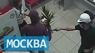 Воры пришли грабить банк с букетом цветов и в строительной каске