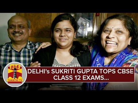 Delhis-Sukriti-Gupta-tops-CBSE-Class-12-exams--Thanthi-TV