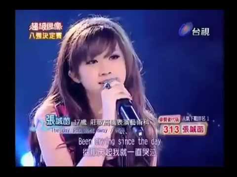 Hot girl hat hay nhat trung quoc 1 ( Hot video 2010 ) – guitar 2011 vietzoom.us