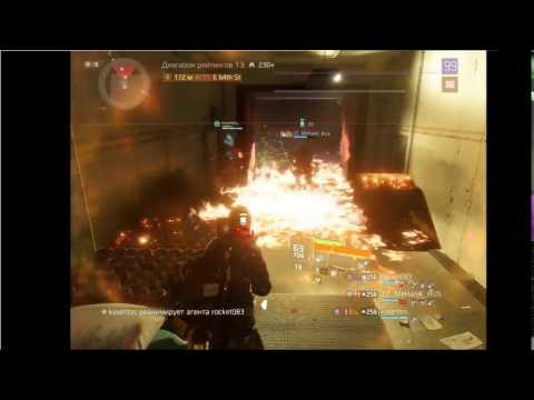 Tom Clancy's The Division / Full Electronic /  Episode 1