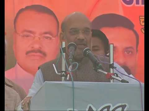 Shri Amit Shah addresses public meeting in Shravasti, Uttar Pradesh : 18.02.2017