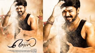 Thenandal Films mega big project with Ilayatahlapathy Vijay has been titled Mersal. The grand 100th project for Thenandal Studio...