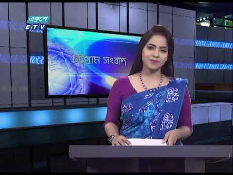 06 Pm News || সন্ধ্যা ০৬টার সংবাদ | 24 September 2020 || ETV News
