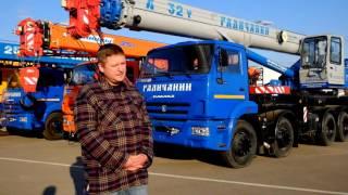 Автокран Галичанин КС 55729 1В на шасси КАМАЗ 6540