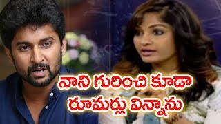 Video Unknow Facts Of Hero Nani Reveled By Madhavi Latha | Mahaa Entertainment MP3, 3GP, MP4, WEBM, AVI, FLV Oktober 2018