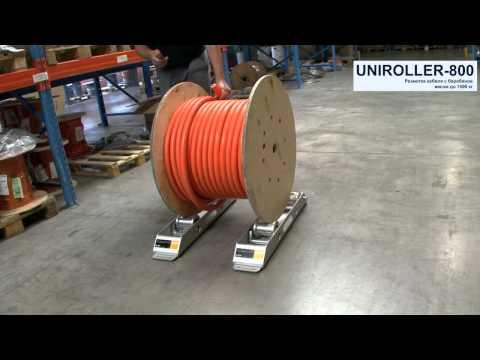 Раскатка для кабеля своими руками