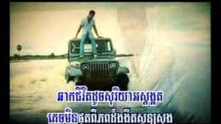 Download Lagu Besdong Anatha  | Preap Sovath | Mp3