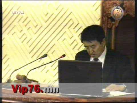 2012,12,01 ны УИХ-ын чуулган /Ц.Дашдорж/