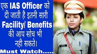 Video IAS Oficer Ko Milti hai Etni Sari Facility Aap Soch bhi nahi Sakte. MP3, 3GP, MP4, WEBM, AVI, FLV Juni 2018