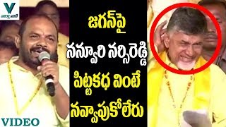 Video Nannuri Narsi Reddy Funny Story on YS Jagan - Vaartha Vaani MP3, 3GP, MP4, WEBM, AVI, FLV Juli 2018