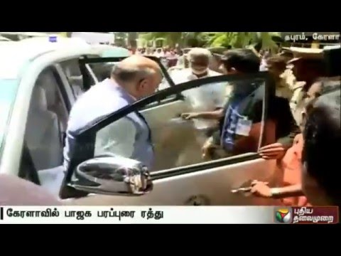 Kerala-temple-fire-BJP-cancels-election-campaign-as-mark-of-respect