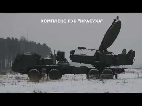 Уникальные кадры: Российский комплекс РЭБ сбивает ракеты вполёте