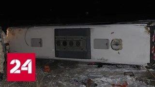 Пассажирский автобус сорвался в пропасть в турецком Синопе