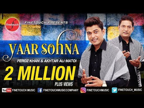Yaar Sohna Songs mp3 download and Lyrics