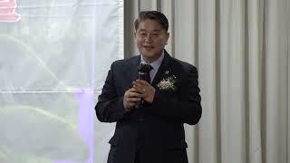 동북공정과 임나일본부의 부활 (창녕편)