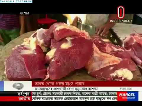 Beef smuggled into Bangladesh from India (24-11-2017)