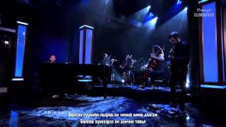 John Legend - 'All Of Me' HD [ Mongolian Subtitle ]