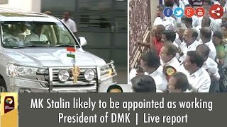 Video MK Stalin likely to Appointed as DMK's Working President | Live Report MP3, 3GP, MP4, WEBM, AVI, FLV Juni 2019