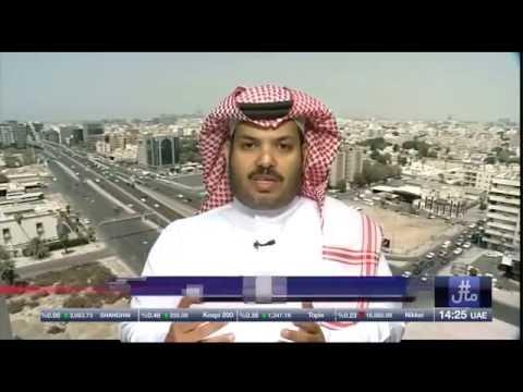 لقاء قناة دبي للحديث عن سوق الأسهم 16-10-2016