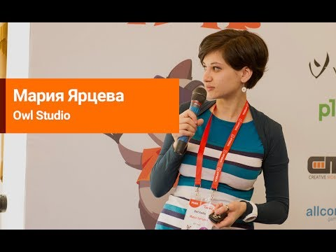 Мария Ярцева (Owl Studio) - Стилус в ежовых рукавицах