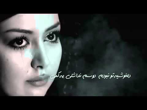 Gorani Farsi - Age Be To Nemirasam.