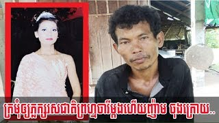 Khmer Travel - Today, Cambodia News, Stand