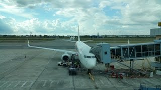 Miri Malaysia  City pictures : Malaysia Airlines MH643 (Part 1): Miri MYY ✈ Kuching Int'l KCH [Business Class]