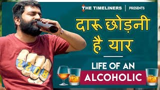 Video Life Of An Alcoholic | The Timeliners MP3, 3GP, MP4, WEBM, AVI, FLV April 2018