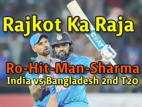 India vs Bangladesh 2nd T20 Match 2019  | India vs bangladesh T20 highlights | #fanofcricket