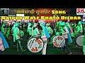 छत्तीसगढ़ी सुपरहिट SONG - Raipur Wale Bhato Mix - KGN Nana Saheb Saikripa Dhumal Durg 2018
