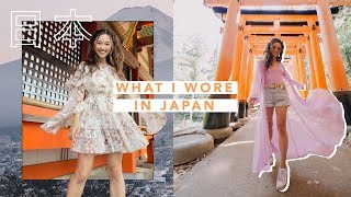WHAT I WORE IN JAPAN 🇯🇵 Kyoto + Tokyo by Clothes Encounters