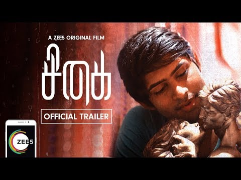 Sigai Official Trailer