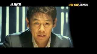 Nonton            The Spy  2013                   Film Subtitle Indonesia Streaming Movie Download