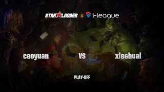 Xie Shuai (贴吧丨谢帅) vs Caoyuan (草原), game 1