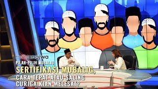 Video Mata Najwa Part 1 - Pilah-Pilih Mubalig: Menteri Agama Jelaskan Sertifikasi Mubalig MP3, 3GP, MP4, WEBM, AVI, FLV Juni 2018