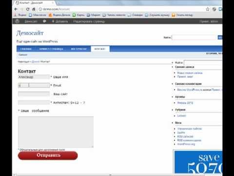 Мини сайты сделать самому - Новости, обзоры, ремонт