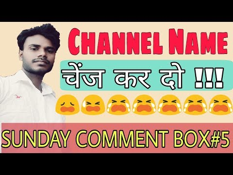 Sunday Comment Box 5 | Your Lovely Comment | Technical Dost
