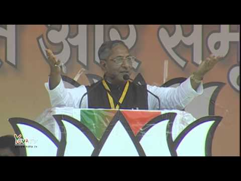 Shri Nand Kishore Yadav speech during Parivartan Rally in Muzaffarpur, Bihar: 25.07.2015