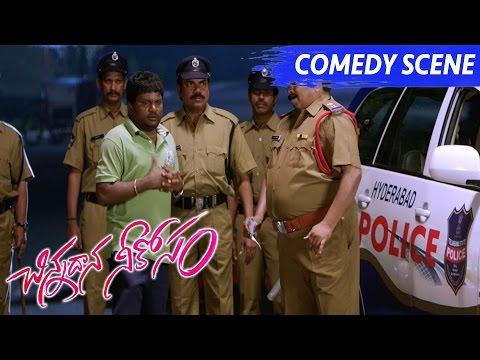 Video Thagubothu Ramesh Drunken Drive Test Hilarious Comedy Scene - Chinnadana Nee Kosam Movie Scenes download in MP3, 3GP, MP4, WEBM, AVI, FLV January 2017