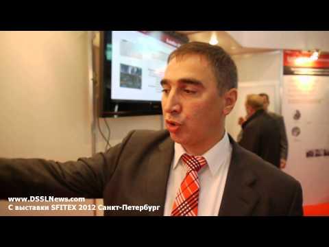 Видеоролик Компания Альтоника на SFITEX 2012