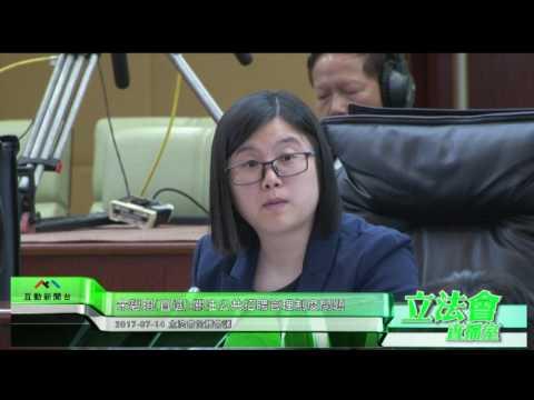 宋碧琪:關注公共招聘管理制度問 題 ...