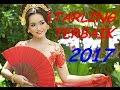 FULL KUMPULAN 20 LAGU-LAGU TARLING PANTURA TERBARU 2017 FULL