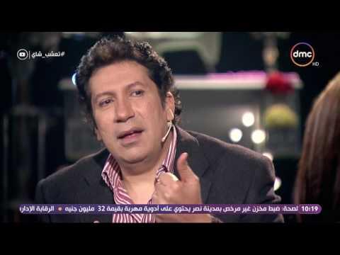 غادة عادل لهاني رمزي: أنت مهيأ لتكون ممثلا منذ ولادتك