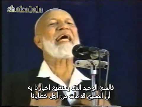 أحمد ديدات - الحملات التبشيريه - مترجم