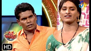 Video Chammak Chandra Performance | Extra Jabardasth | 12th April 2019    | ETV Telugu MP3, 3GP, MP4, WEBM, AVI, FLV Juni 2019